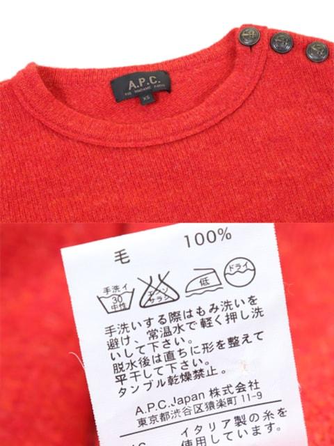 美品◆マーガレットハウエル◆ウールニット◆セーター/XS < ブランドの