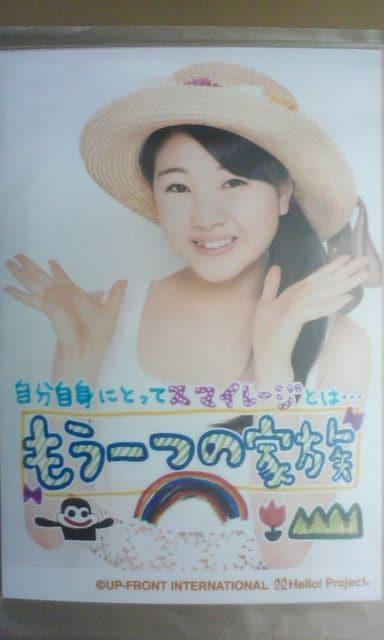 S/mileage Mega Bank vol.5 コレクション写真L判1枚/中西香菜  < タレントグッズの