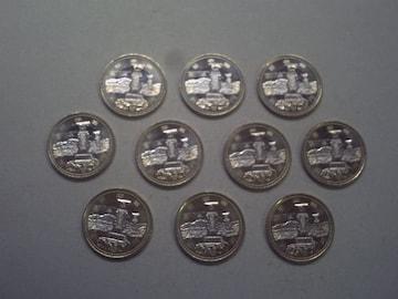 ★地方自治60周年500円貨(石川県) 10枚★