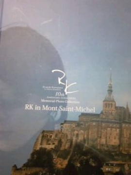 RK in Mont Saint-Michel