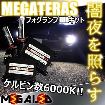 Mオク】N-BOX/SLASH/JF1/2系純正ハロゲン車/フォグランプHIDキット/H8/6000K