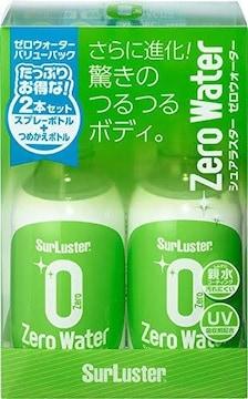 シュアラスター コーティング剤 [親水] ゼロウォーターバリュー