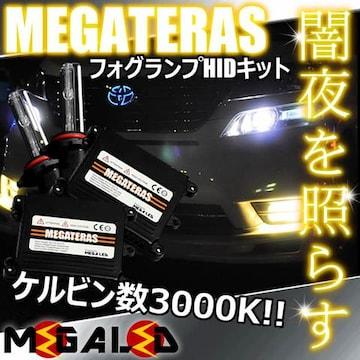 mLED】レクサスGS460前期後期/フォグランプHIDキット/HB4/3000K