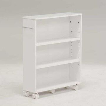 マガジンラック(ホワイト) RCC-1021WH-S