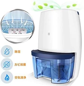 除湿機 除湿器 小型 衣類乾燥機 半導体式 水槽容量950ml 自動停