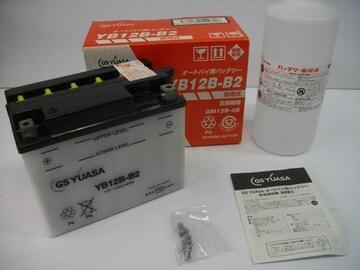 (928)GSX250EゴキGSX400Eゴキ用ユアサ製高品質バッテリー新品
