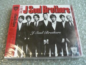 新品/三代目 J Soul Brothers【CD+DVD】1stアルバム/他にも出品