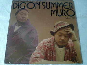J-RAP豪華マイクリレー! MURO「DIG ON SUMMER」TINA,NITRO,雷家族参加