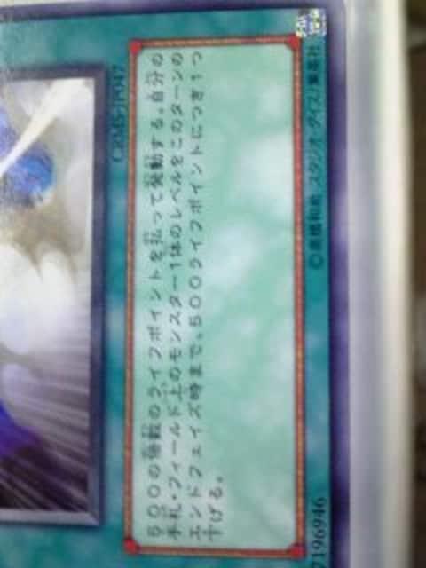 遊戯王【スター・ブラスト】レア クリムゾン・クライシス < トレーディングカードの