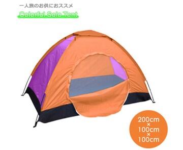 新品 テント キャンプ 一人旅 ソロテント 組み立て簡単