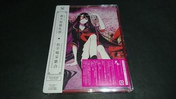 【新品】拍手喝采歌合(初回生産限定盤B)/supercell CD+DVD