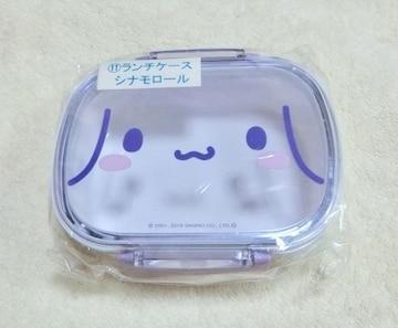 シナモロール☆お弁当箱