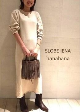 SLOBE IENA*ウラケロングスウェットワンピース新品タグ付き