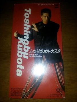 久保田利伸☆ふたりのオルケスタ↑CDシングル美品☆93コカコーラ