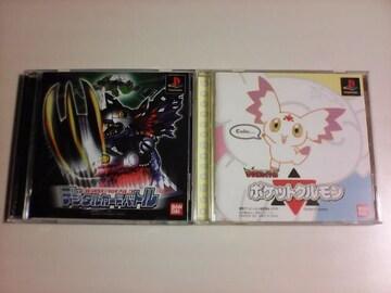 即決 PS デジタルモンスター ゲームソフト 2本セット / プレステ デジモン まとめ売り