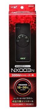 ジェックス サーモスタット NX003N