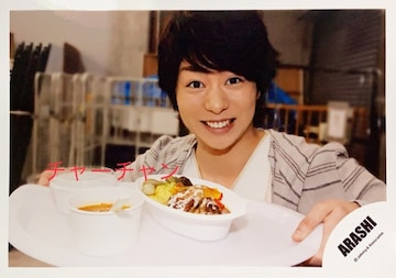 嵐 櫻井翔さんの写真☆8