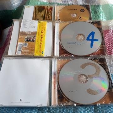 FUNKY MONKEY BABYS CD アルバム3種類セット