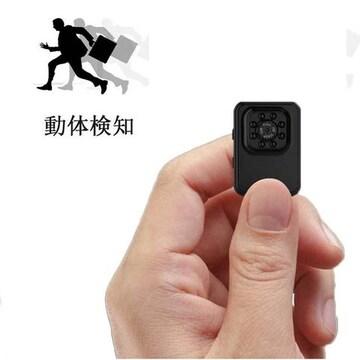 ミニ運動カメラ LXMIMI HD 1920*1080