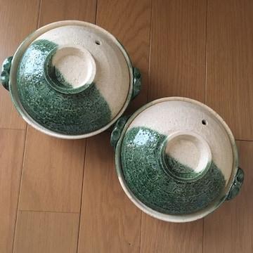 ミニミニ土鍋 二個 六花亭