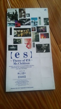 Mr.Children●【es】〜Theme of es〜■トイズファクトリー