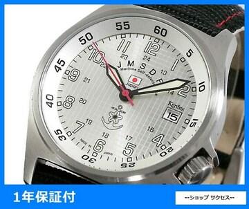 送無 新品 即買■海上自衛隊モデル ケンテックス腕時計 S455M-03