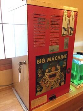 駄菓子屋 レトロ 10円ゲーム BIG MACHINE