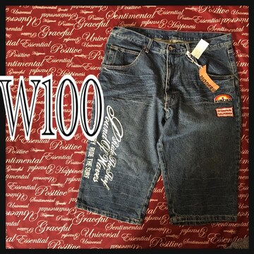 W100・ワッペン付ヴィンテージハーフデニム新品/MCX702-005