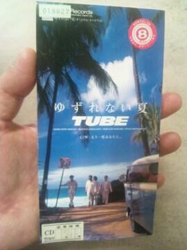 TUBE ゆずれない夏