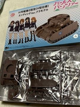 ピットロードガールズパンツァー�W号戦車D型改中身未開封品!