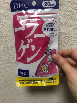 DHC コラーゲン 120粒