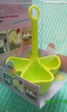 シリコン エッグスタンド緑