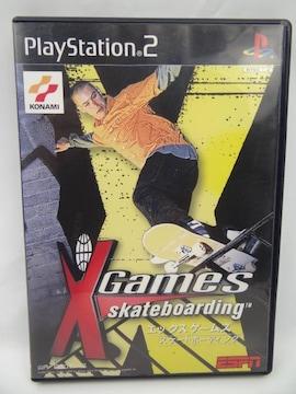 1906 Xゲームス スケートボーディング