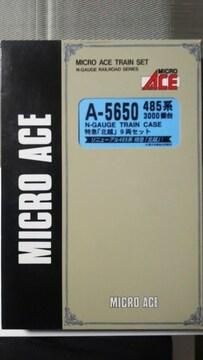 Nゲージ未走行品MICROACE A-5650 485系3000番台特急北越9両セット