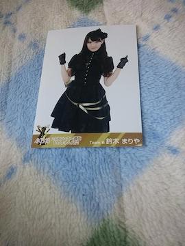 AKB48 じゃんけん大会鈴木まりや特典写真