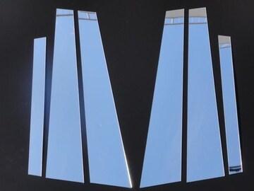クロームメッキ超鏡面ピラーモール ポロ 9N系