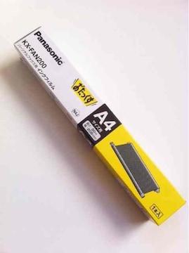 新品★Panasonic おたっくす FAX用インクフィルム KX-FAN200