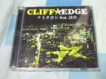 CD+DVD CLIFF EDGE ナミダボシ feat.詩音 初回限定盤
