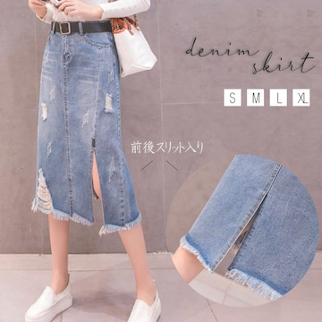 デニムスカート ダメージ加工 裾フリンジ 定番  Aライン