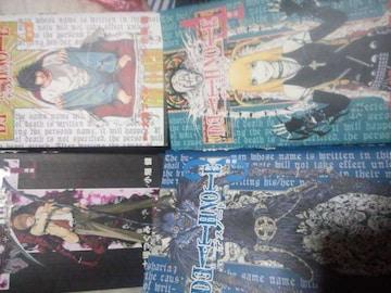 アニメ化!実写映画化!「デスノート」全12巻12冊セット