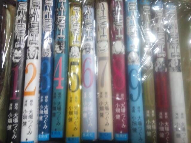 アニメ化!実写映画化!「デスノート」全12巻12冊セット < アニメ/コミック/キャラクターの