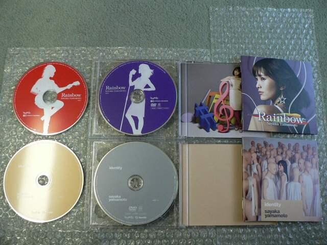 山本彩【Rainbow/identity】初回盤:2枚set(2CD+2DVD)NMB48他出品 < タレントグッズの