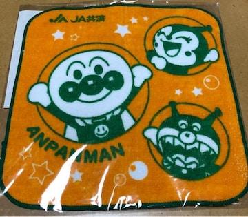未開封★非売品JA共済★アンパンマンミニタオル