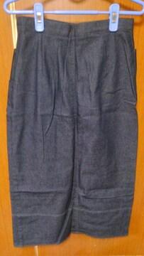 �H 紺色のロングスカート