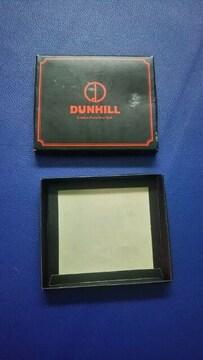 ダンヒルの箱