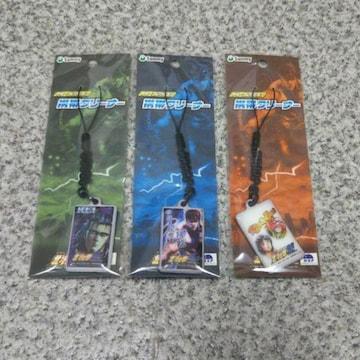 送料無料サミーコレクション北斗の拳SE携帯クリーナー3種セット