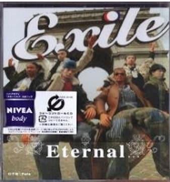 EXILE★Eternal...★完全限定生産盤★未開封