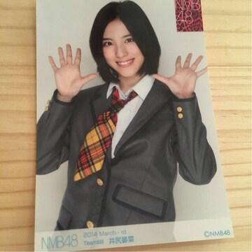 NMB48 井尻晏菜 2014.March 生写真 AKB48