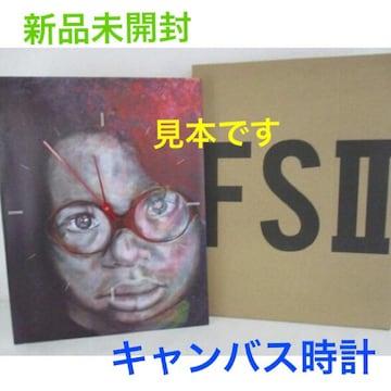 新品未開封☆嵐 大野智 FREESTYLE II★キャンパスアート時計