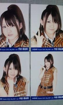 AKB48 内田眞由美 2010 May コンプ